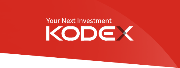 Your Next Investment KODEX